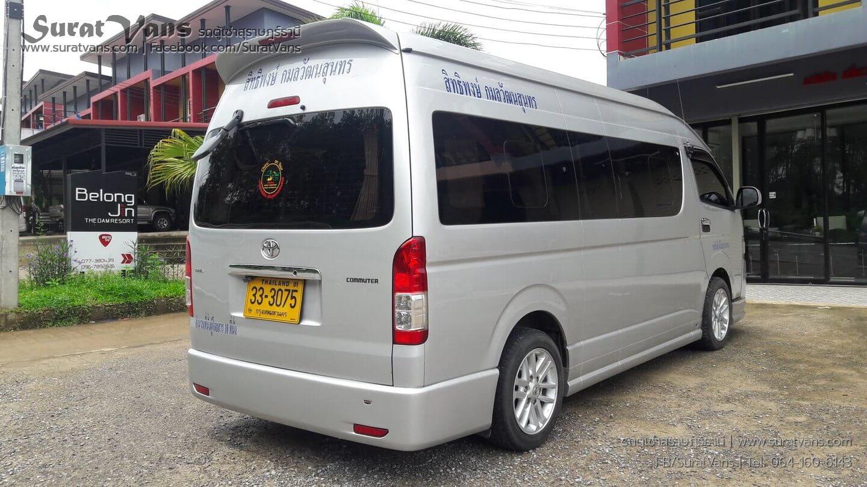 SuratVans เราเป็นผู้ให้บริการเช่ารถตู้พร้อมคนขับ รถเช่าสุราษฎร์ธานี